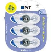 HPA-313 [テープのり ピットパワーエッグ 3個パック]