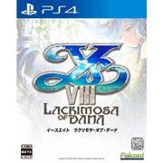 イースVIII -Lacrimosa of DANA- (ラクリモサ・オブ・ダーナ) [PS4ソフト]