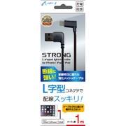 MUJ-S100L BK [MFi認証 L字型Lightning USBケーブル 1m ブラック]