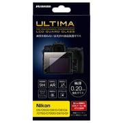 DGGU-ND5 [ULTIMA(アルティマ) 液晶保護ガラス ニコン D5/D500/D810/D810A/D750/D7200/D610/Df 専用]