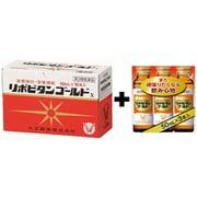 リポビタンゴールドX 10本+3本 [第3類医薬品 ドリンク剤・ビタミン剤・活力]
