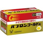 パブロンゴールドA 錠 130錠 [指定第2類医薬品 総合風邪薬]