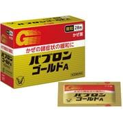 パブロンゴールドA 微粒 28包 [指定第2類医薬品 総合風邪薬]