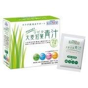 大麦若葉青汁 3g×30袋