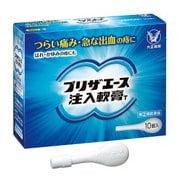 プリザエース注入軟膏T 10個 [指定第2類医薬品 痔の薬]