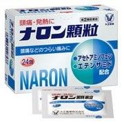 ナロン顆粒 24包 [指定第2類医薬品 解熱鎮痛剤]