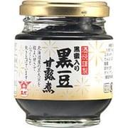 黒蜜入り黒豆甘露煮 140g
