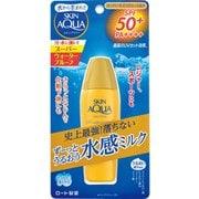 スキンアクア スーパーモイスチャーミルク [SPF50+/PA++++ 40mL]