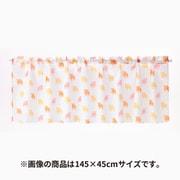 ボイルカフェカーテン 145×75 PI