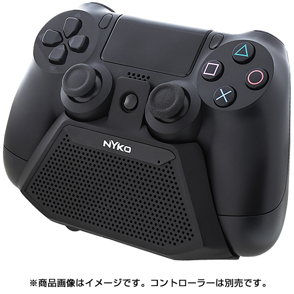 SpeakerCom NYKO for Playstation 4