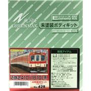 428 未塗装キット 近鉄2410(1810)系 4両