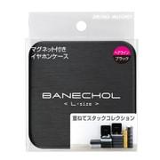 ZA-BNL-HBK [イヤホンケース BANECHOL ヘアラインブラック Lサイズ]