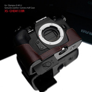 XS-CHEM1IIBR [オリンパス E-M1 Mark2用 カメラハーフケース ブラウン]