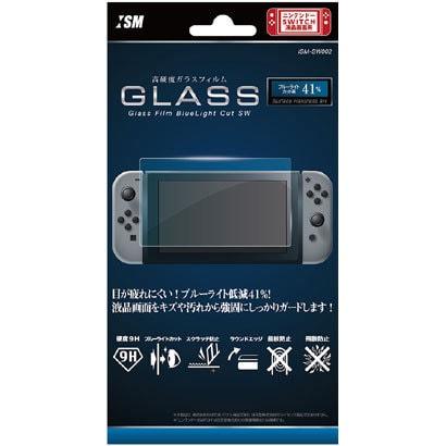 Nintendo Switch用 ガラスフィルム ブルーライトカットSW