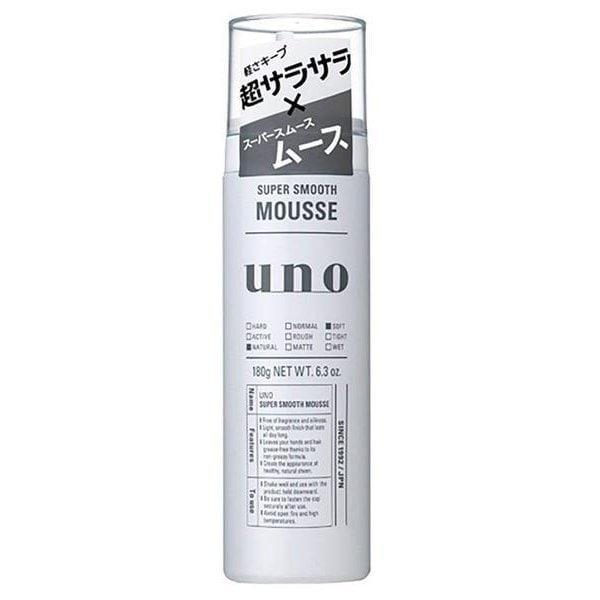 UNO スーパーサラサラムース 180g [ヘアムース]