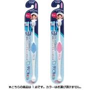 クリニカKid's 歯ブラシ 仕上げみがき用 1本 [子ども用歯ブラシ]