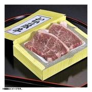 203z05296 松阪牛の赤身ステーキ 120g×2枚 化粧箱入