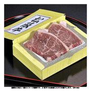 204z08526 松阪牛の赤身ステーキ 120g 6枚セット 2枚ずつ化粧箱入