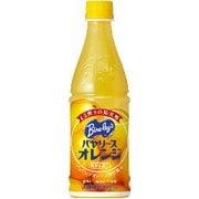 バヤリース オレンジ 430ml×24本 [果実果汁飲料]