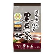 漢方屋さんの作った黒豆茶 5g×42袋 [ティーバッグ]