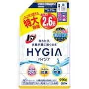 新トップHYGIA(ハイジア)  詰替特大 950g [衣類用液体洗剤]
