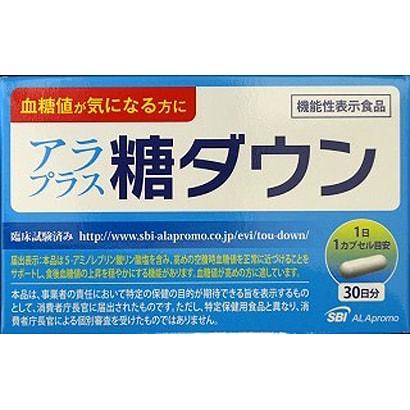 糖ダウン 30カプセル [9.3g]