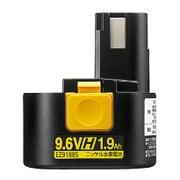 EZ9188S [ニッケル水素電池パック Hタイプ・9.6V]