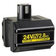 EZ9210S [ニッケル水素電池パック Nタイプ・24V]