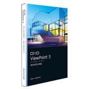 DxO ViewPoint 3 日本語版 キャンペーン版