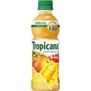 トロピカーナ 100% マンゴー&パイン 330ml×24本