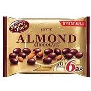 アーモンドチョコレート シェアパック [141g]