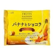 フルーツセゾン バナナとショコラ 35g [チョコレート菓子]