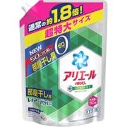 アリエール リビングドライ イオンパワージェル つめかえ用 超特大 [1.35kg]