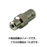 CH-BJ-RCJ10PS [中継コネクター BNC-RCA 10個入]