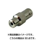 CH-BJ-RCJ30PS [中継コネクター BNC-RCA 30個入]