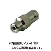 CH-BJ-RCJ50PS [中継コネクター BNC-RCA 50個入]