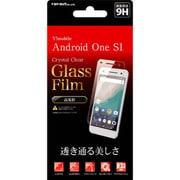 RT-ANO2F/CG [Y!mobile Android One S1 9H 光沢 0.33mm 液晶保護ガラスフィルム]
