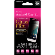 RT-ANO2F/PG [Y!mobile Android One S1 9H 180°覗き見防止 液晶保護ガラスフィルム]