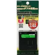 ACU2-034ADK [USB2ポート 自動識別最適急速充電 2ポート 3.4A車載用充電器 ブラック]