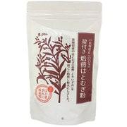 ゼンヤクノー 鳥取県産100% 殻付き焙煎はとむぎ粉 120g