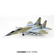 MiG-29 フルクラムA (9.12A) 湾岸戦争 [1/48 エアクラフトシリーズ]