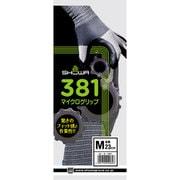 NO381 M [マイクロファイバーグリップ M サイズ]