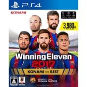 ウイニングイレブン 2017 KONAMI THE BEST [PS4ソフト]