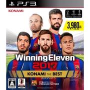ウイニングイレブン 2017 KONAMI THE BEST [PS3ソフト]