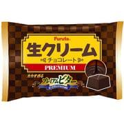 生クリームチョコプレミアム ビター 5個