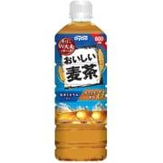 おいしい麦茶 600mL [24本]