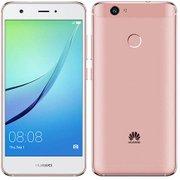 HUAWEI nova Rose Gold [Android 6.0搭載 5.0インチ液晶 SIMフリースマートフォン ローズゴールド]