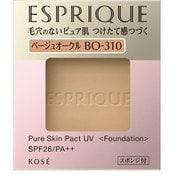 エスプリーク ピュアスキン パクト UV BO-310 ベージュオークル [パウダーファンデーション]