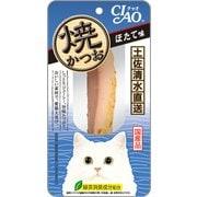 焼かつお ほたて味 1本 [猫用おやつ]