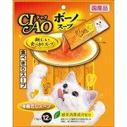チャオボーノスープ 本格だしスープ 17g×12本 [猫用おやつ]